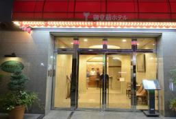 御堂筋酒店 Midosuji Hotel