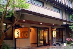夕霧莊旅館 Yugiriso Ryokan