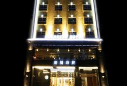 康橋商旅 - 光榮碼頭館  Kindness Hotel-Kaohsiung Guang Rong Pier