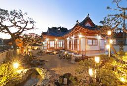長江韓屋旅館 Cheonggong Hanok Stay