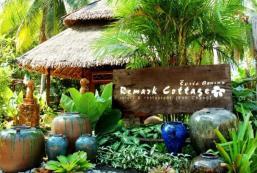 重點度假小屋及餐廳 Remark Cottage Resort & Restaurant