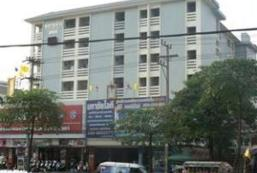 龐甲贊服務式公寓 Pornkrajangplace Serviced Apartment