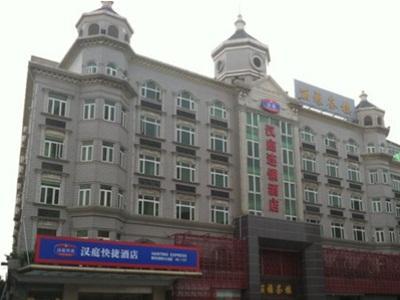 Panyu District Hotels Guangzhou China Hotels In Panyu