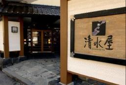 御宿清水屋溫泉旅館 Oyado Kiyomizuya Onsen