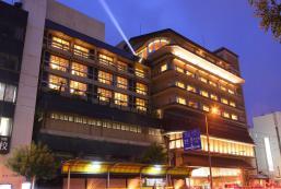 城西館 Hotel Jyoseikan