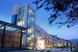 煙波大飯店新竹湖濱館 Lakeshore Hotel Hsinchu