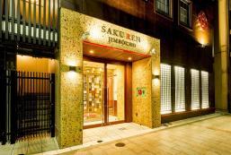 神保町SAKU REN旅館 Sakuren Jimbocho