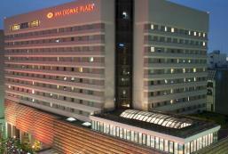 福岡全日空皇冠廣場酒店 ANA Crowne Plaza Fukuoka