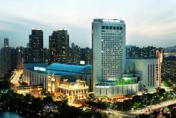 樂天世界酒店 Lotte Hotel World