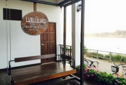 諾恩那布道廉貢酒店 Norn Nab Dao Rimkhong Hotel
