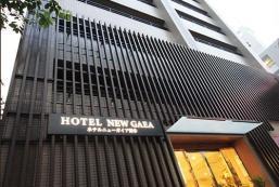 新蓋亞酒店 - 博多 Hotel New Gaea Hakata