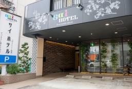 Sai酒店 Sai Hotel