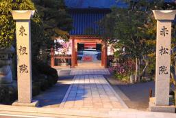 高野山赤松院宿坊 Koyasan Shukubo Sekishoin