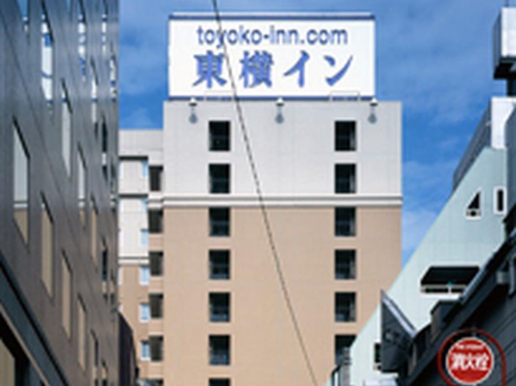 Toyoko Inn Tokyo Ikebukuro Kita Guchi No 2 Tokyo