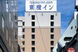 東橫INN池袋北口2 Toyoko Inn Tokyo Ikebukuro Kita-guchi No.2