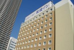 東橫INN橫濱新子安站前 Toyoko Inn Yokohama Shinkoyasu Ekimae
