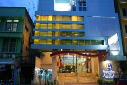 合艾阿羅哈酒店 Aloha Hotel Hadyai