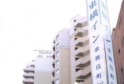 東橫INN新宿歌舞伎町 Toyoko Inn Tokyo Shinjuku Kabuki-cho