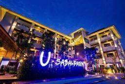 薩白公園度假村 U-Sabai Park Resort