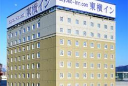 東橫INN福井站前 Toyoko Inn Fukui Ekimae