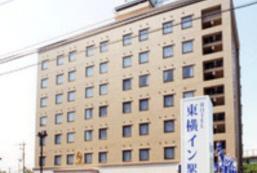 東橫INN埼玉三鄉站前 Toyoko Inn Saitama Misato Ekimae