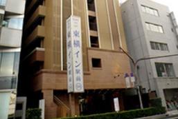 東橫INN松江站前 Toyoko Inn Matsue Ekimae