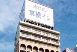 東橫INN大阪難波府立體育會館西 Toyoko Inn Osaka Namba Furitsutaiikukaikan Nishi