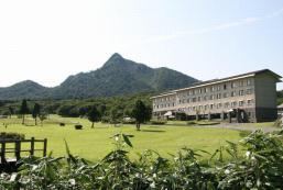 休暇村奧大山 - 日本國家公園度假村 Kyukamura Oku-Daisen National Park Resorts of Japan