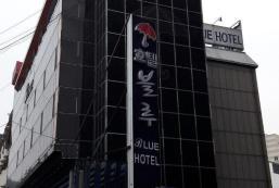 松島藍色酒店 Songdo Blue Hotel