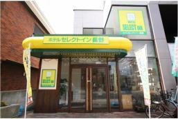 長野Select Inn酒店 Hotel Select Inn Nagano