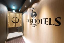 心齋橋千元公寓奧基尼公寓酒店 Ookini Hotels Shinsaibashi Sennencho Apartment