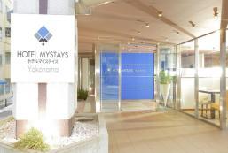MYSTAYS橫濱酒店 HOTEL MYSTAYS Yokohama