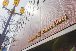 新宿王子大酒店 Shinjuku Prince Hotel