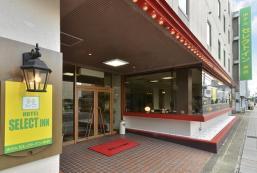 米澤Select Inn酒店 Hotel Select Inn Yonezawa