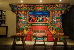 Huwei Hotel Huwei Hotel
