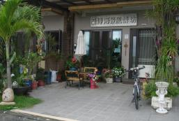 蘭博海景風情坊 Leisure LB Homestay