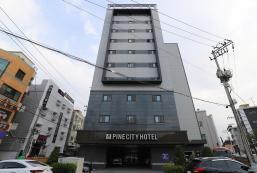 松樹城市酒店 Pine City Hotel