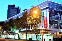 西悠飯店 C U Hotel