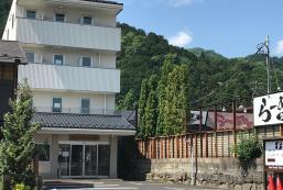 凡米提克酒店 - 日光站前 Hotel Famitic Nikko
