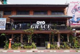 OYO718格雷斯青年旅館 OYO 718 Grace Hostel