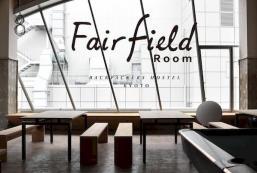 費爾菲爾德客房旅館 Fairfield Room