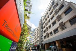 是隆崔尼提酒店 Trinity Silom Hotel