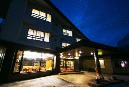 草津高原酒店 Kusatsu Highland Hotel