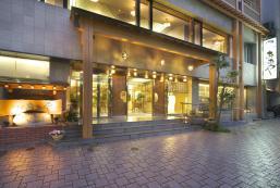 花水庭Ohya酒店 Ryokan Kasuitei - Ohya