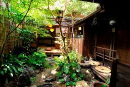 和樂庵旅館 Guest House Waraku-an