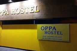 OPPA旅館 OPPA Hostel