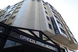 Green Rich酒店 - 宮崎 Green Rich Hotel Miyazaki
