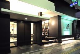 Green Rich酒店 - 岩國站前 Green Rich Hotel Iwakuni Ekimae
