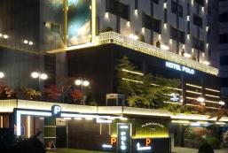 孛羅觀光酒店 Polo Tourist Hotel