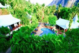 甲米蒂帕酒店 Krabi Tipa Resort